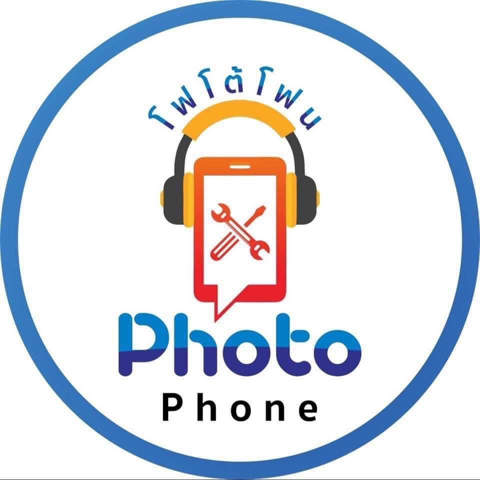 phonetophone